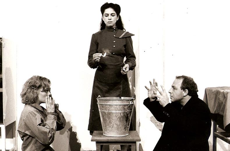 lectia, 1993 - mihai maniutiu