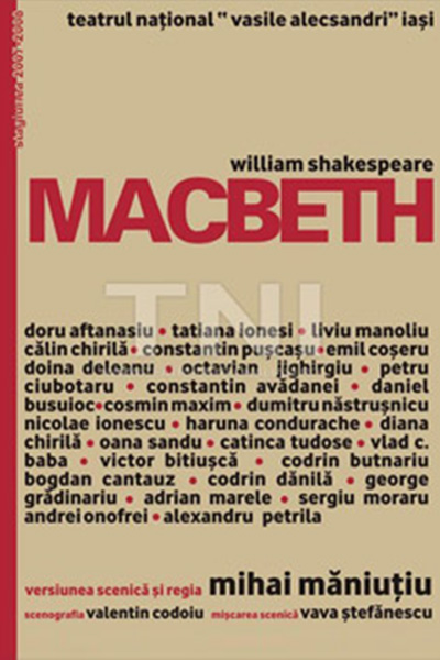macbeth, 2007 - mihai maniutiu