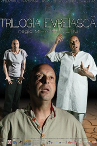 trilogia evreiasca, 2007 - mihai maniutiu